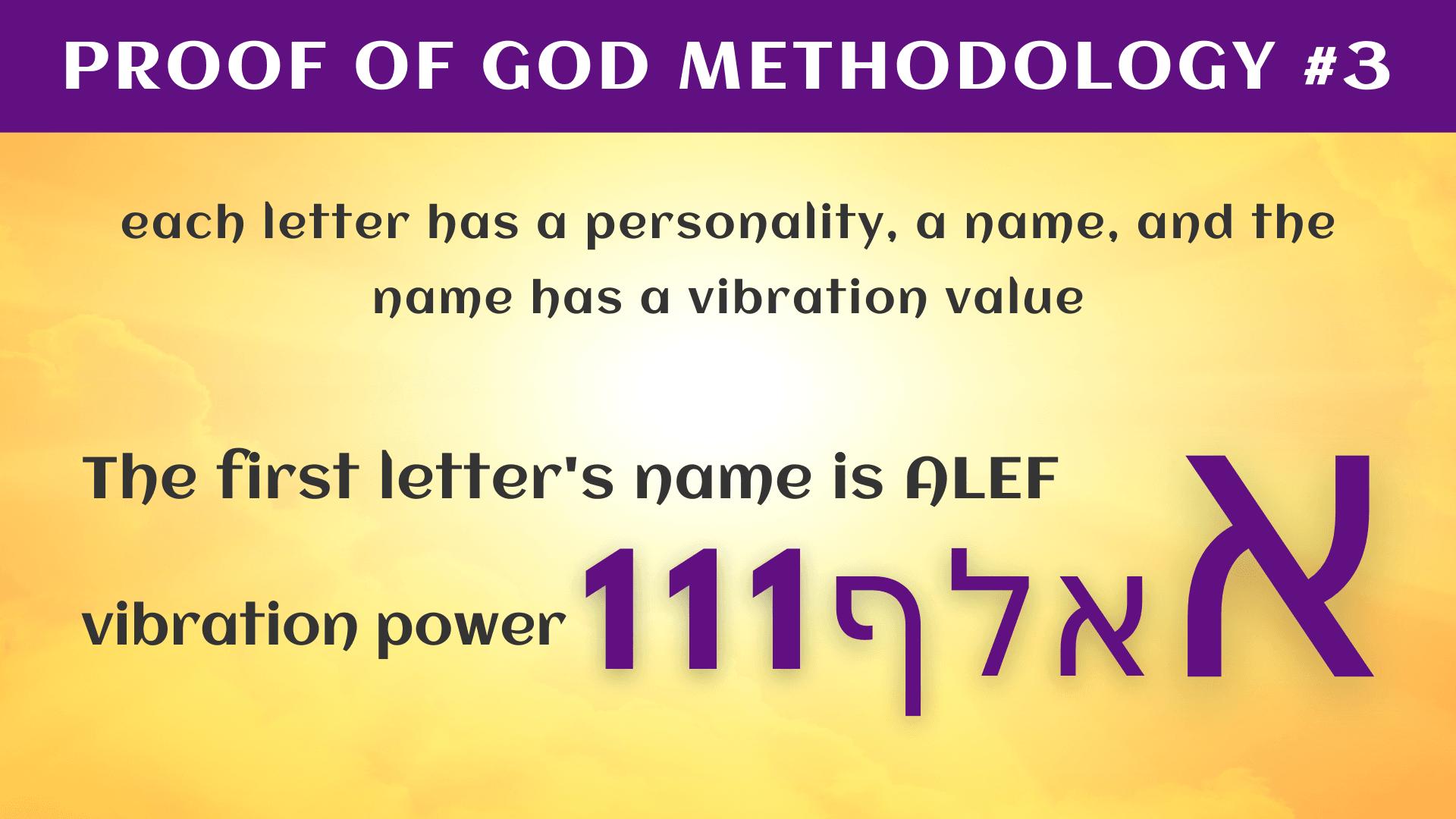 code2GOD methodology #3