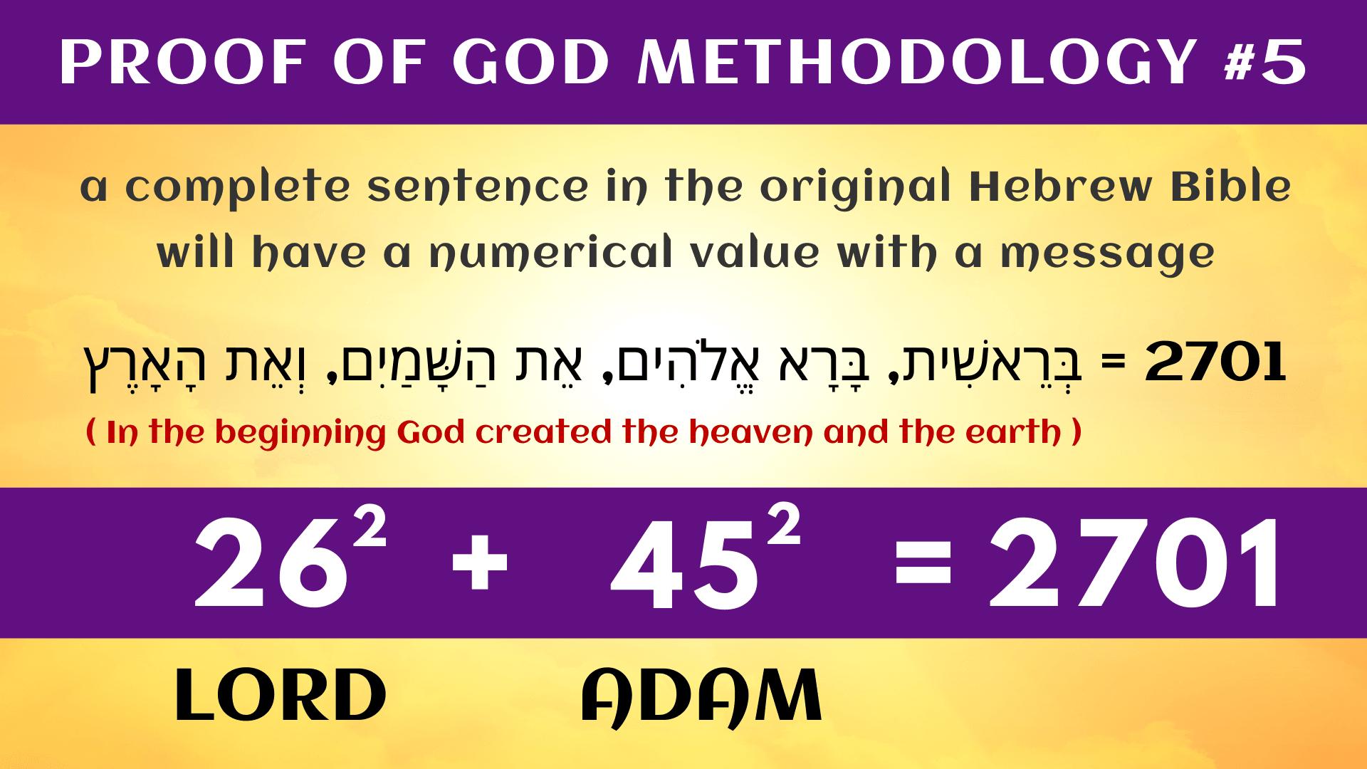 code2GOD methodology #5