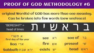 code2GOD methodology #6